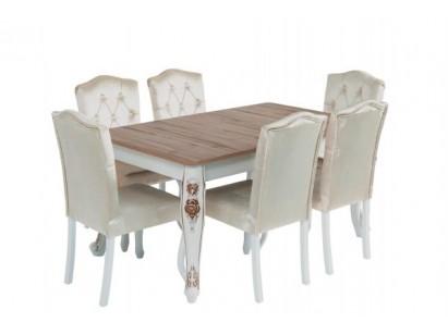 İlayda Masa-Sandalye Seti